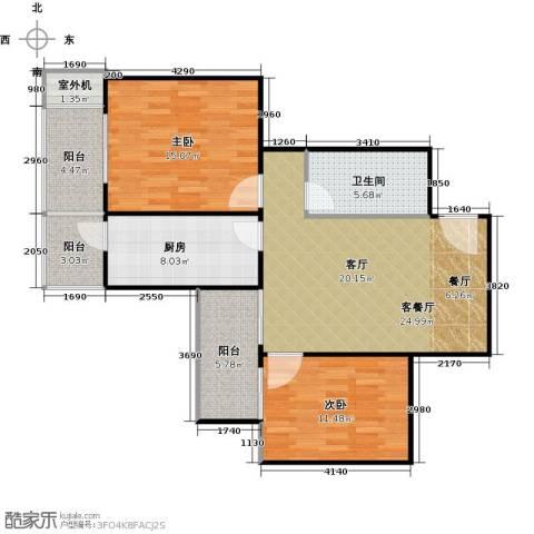 永翌公馆2室1厅1卫1厨87.00㎡户型图