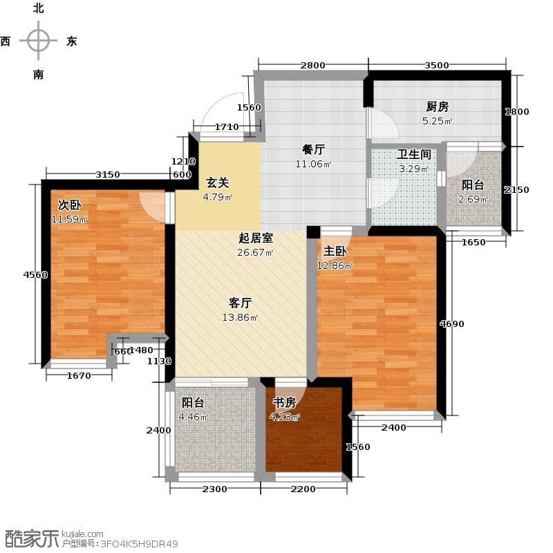 中国水电云立方82.27㎡户型3室1卫1厨