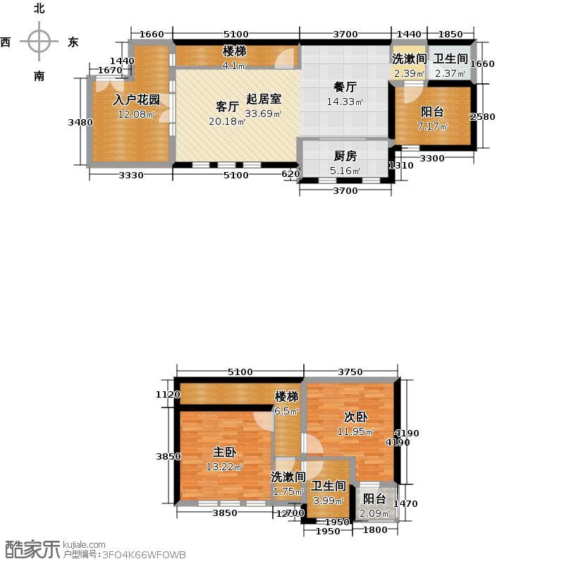 青城鉴山100.00㎡C户型2室2卫1厨