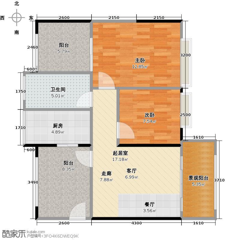 深业东城国际74.72㎡D7型户型2室1卫1厨