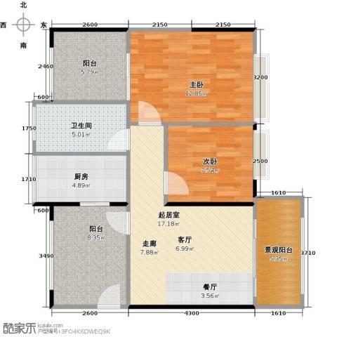 深业东城国际2室0厅1卫1厨75.00㎡户型图