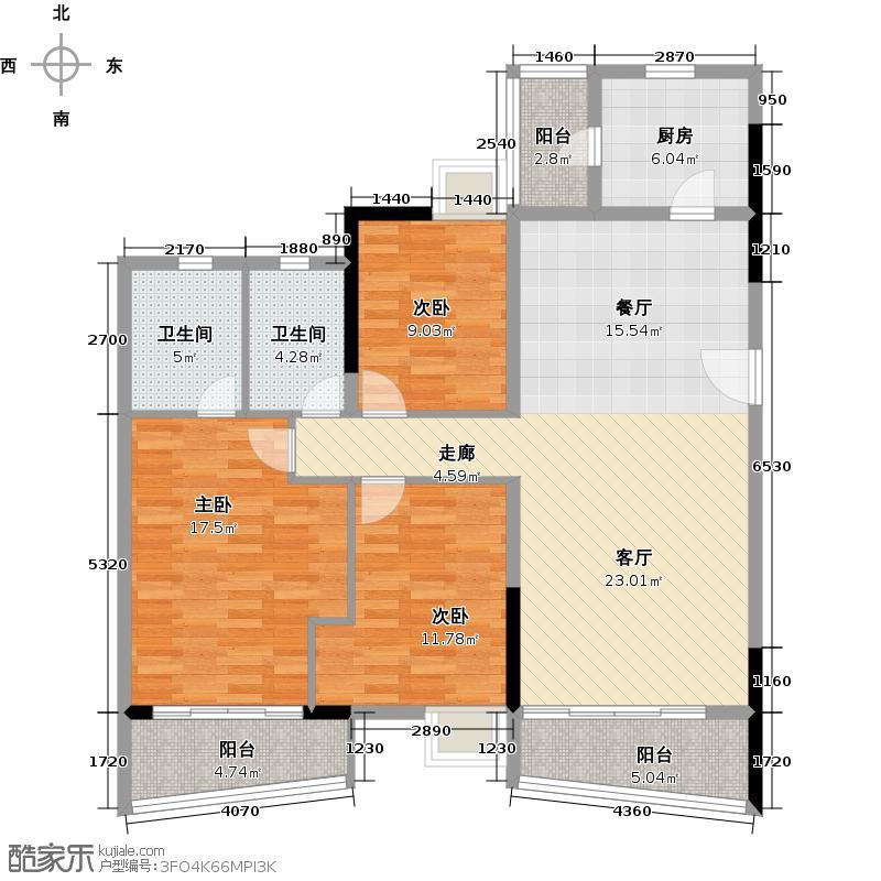 合和新城133.17㎡A栋户型3室1厅2卫1厨