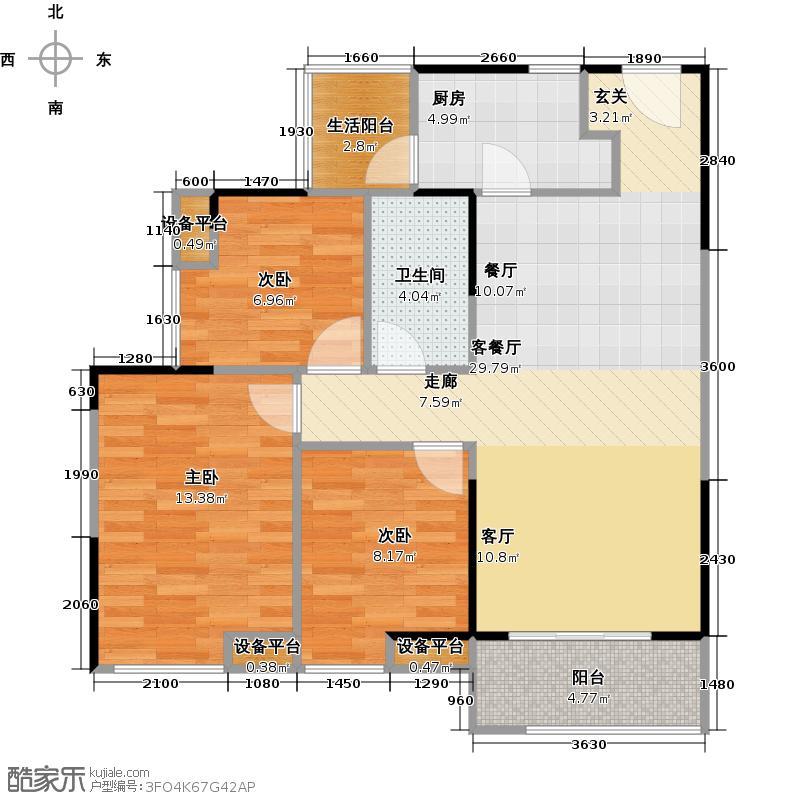中海誉城95.34㎡橙郡A14栋6-21标准层02单位户型3室1厅1卫1厨