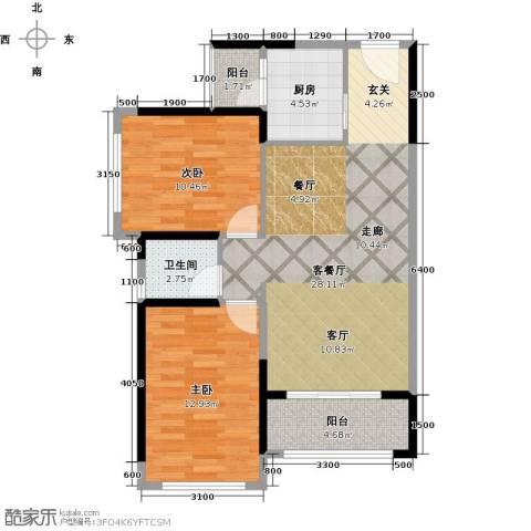 名巨中央花园2室1厅1卫1厨93.00㎡户型图