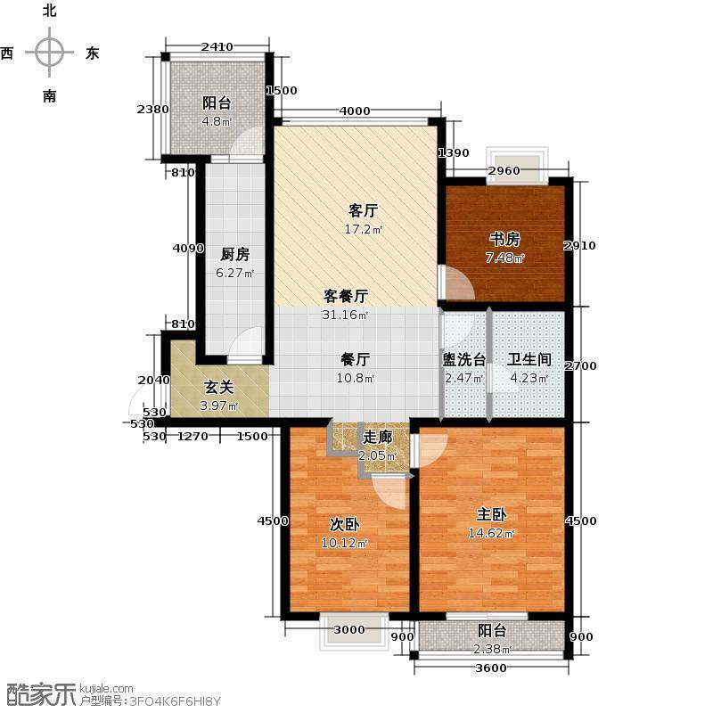 山水泉城94.72㎡9#12#背户型3室1厅1卫1厨