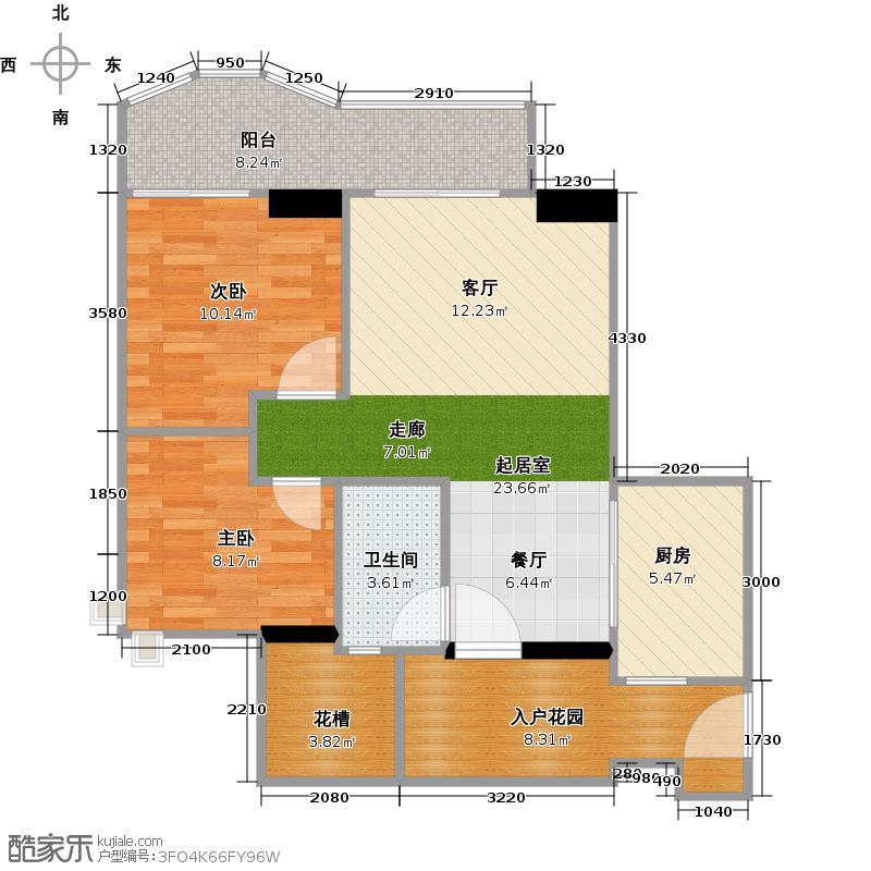 幸福立方79.00㎡8-11、13层05单元户型2室1卫1厨