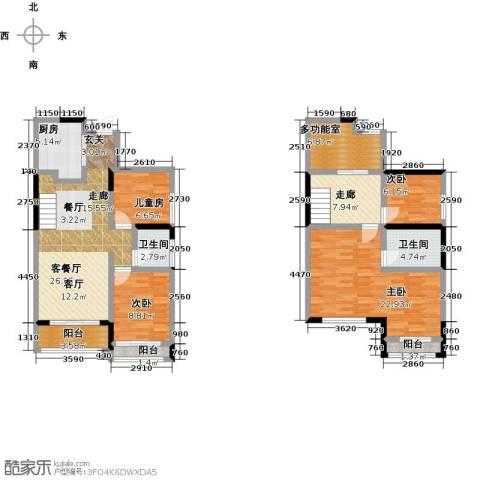 金亨利都荟首府4室1厅2卫1厨105.32㎡户型图