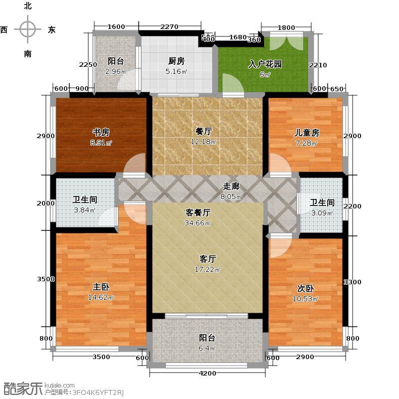 名巨中央花园116.78㎡C户型4室1厅2卫1厨