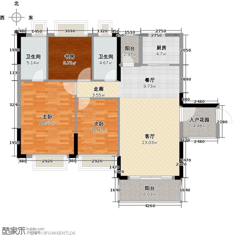 东城华庭123.71㎡A4栋02单位户型3室1厅2卫1厨