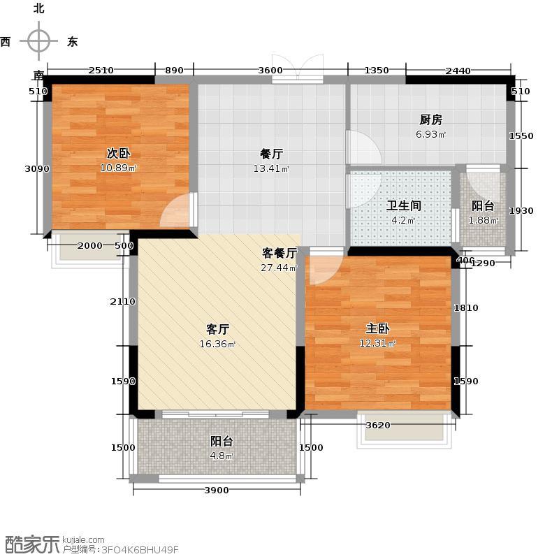 德基紫金南苑88.31㎡E户型2室1厅1卫1厨