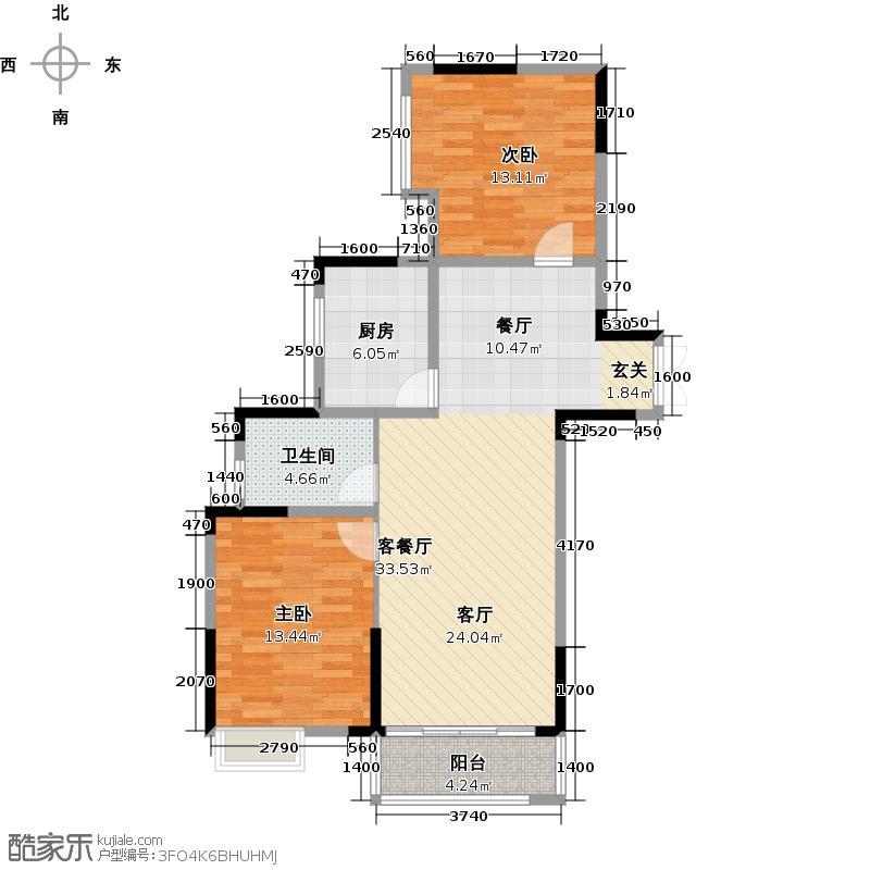 德基紫金南苑103.56㎡A1户型2室1厅1卫1厨