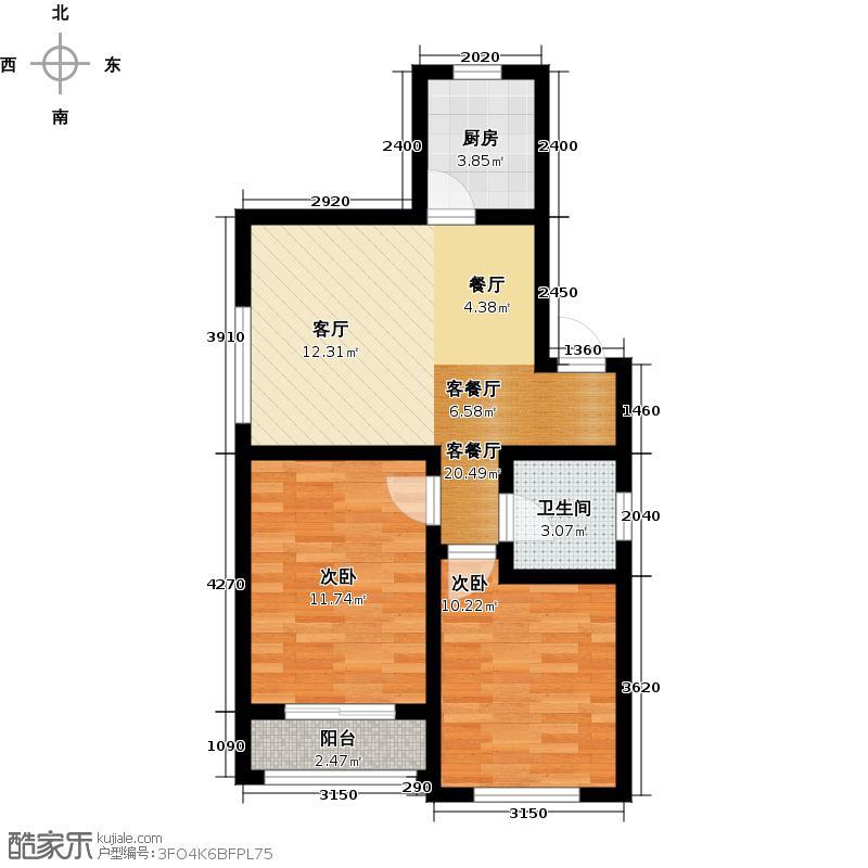 金沙岭�68.00㎡多层A户型2室1厅1卫1厨
