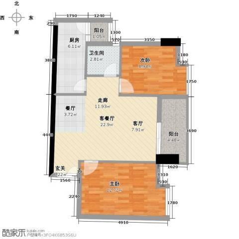 广弘天琪2室1厅1卫1厨84.00㎡户型图
