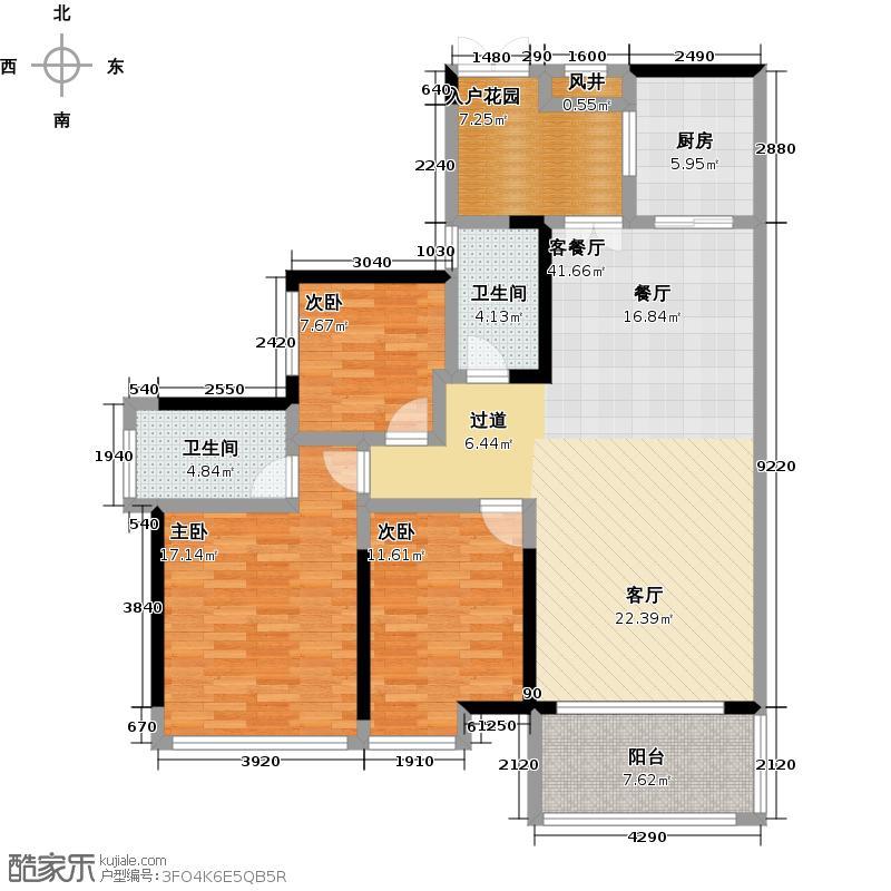 东湖映月123.12㎡二期E2栋02户型3室1厅2卫1厨
