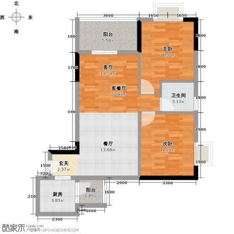 东朝香堤花径2室1厅1卫1厨65.00㎡户型图