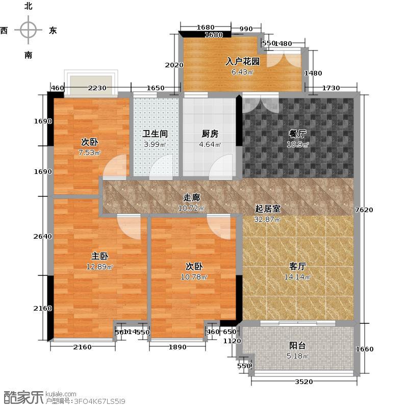 城央御景尚品94.92㎡13栋标准层02单元户型3室1卫1厨