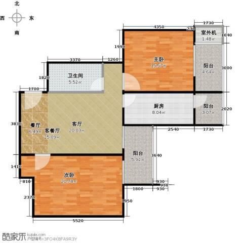 永翌公馆2室1厅1卫1厨97.00㎡户型图