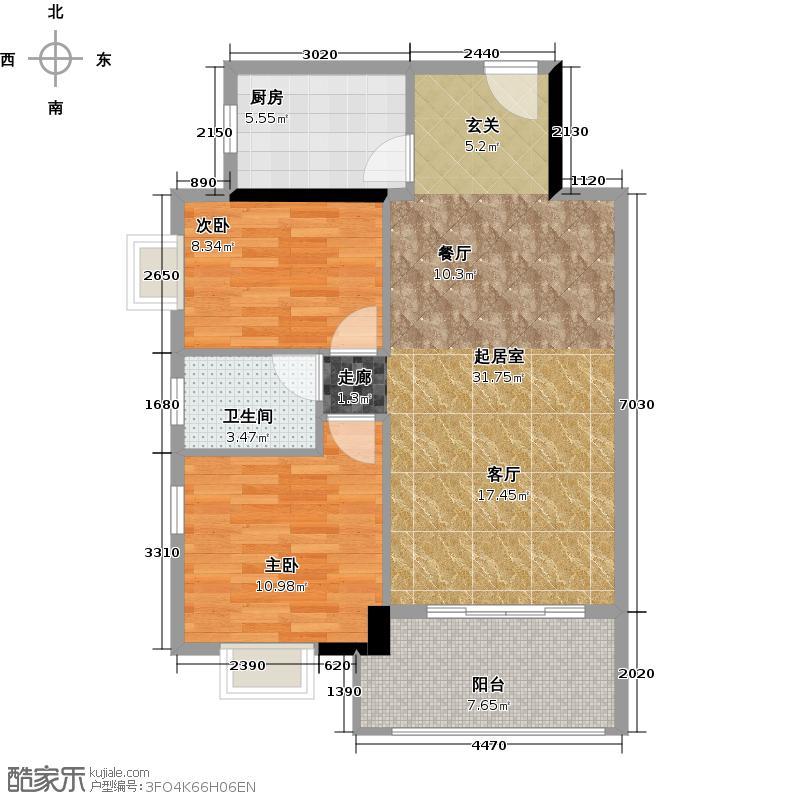 海力花园79.36㎡3街4号3―8层01单元户型2室1卫1厨