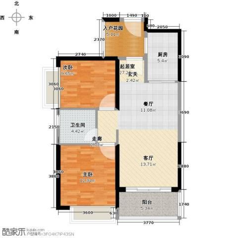 恒大御景湾2室0厅1卫1厨93.00㎡户型图
