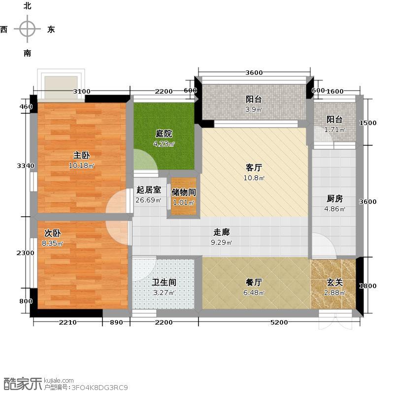 华瓯新界69.62㎡2单元4、6号房两室单卫户型2室1卫1厨