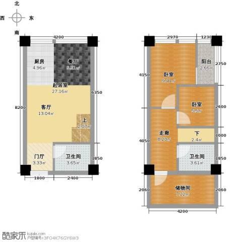 晓庄国际广场2卫0厨97.00㎡户型图