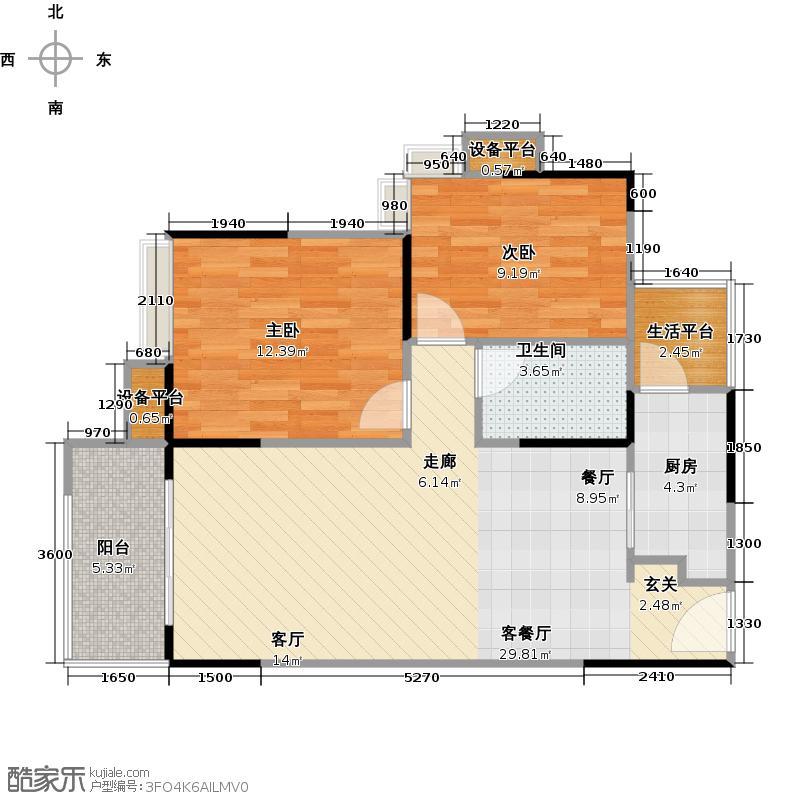 中海誉城74.19㎡A9栋03单位户型2室1厅1卫1厨