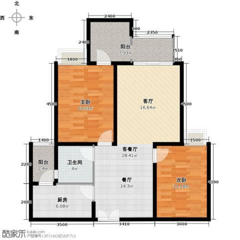 约克郡汀兰2室1厅1卫1厨134.00㎡户型图