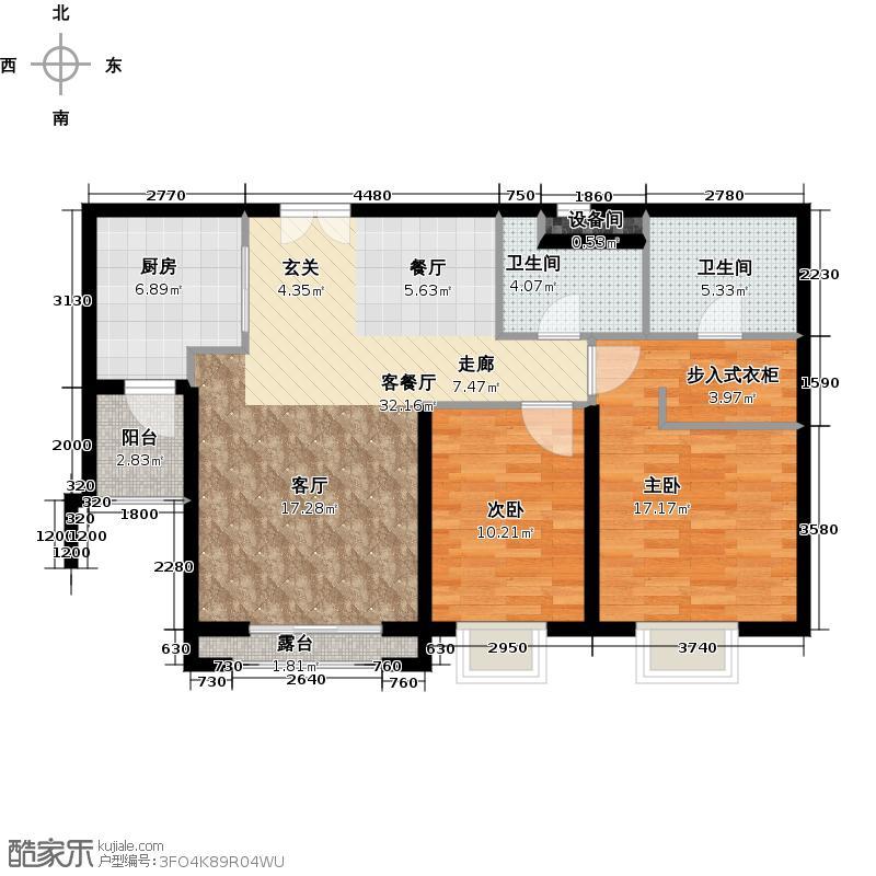 天鹅湾91.93㎡30号楼B户型2室1厅2卫1厨