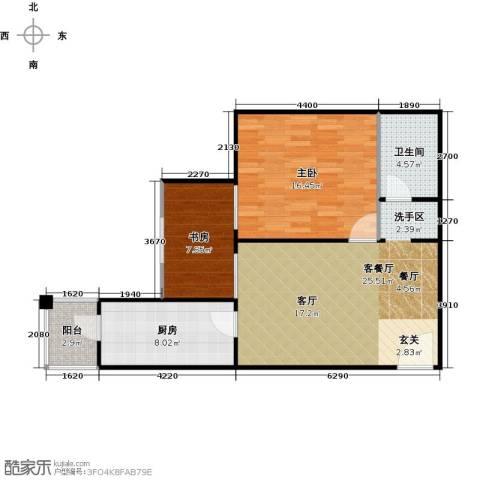 永翌公馆2室1厅1卫1厨70.00㎡户型图