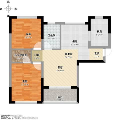 生产街139号2室1厅1卫1厨90.00㎡户型图