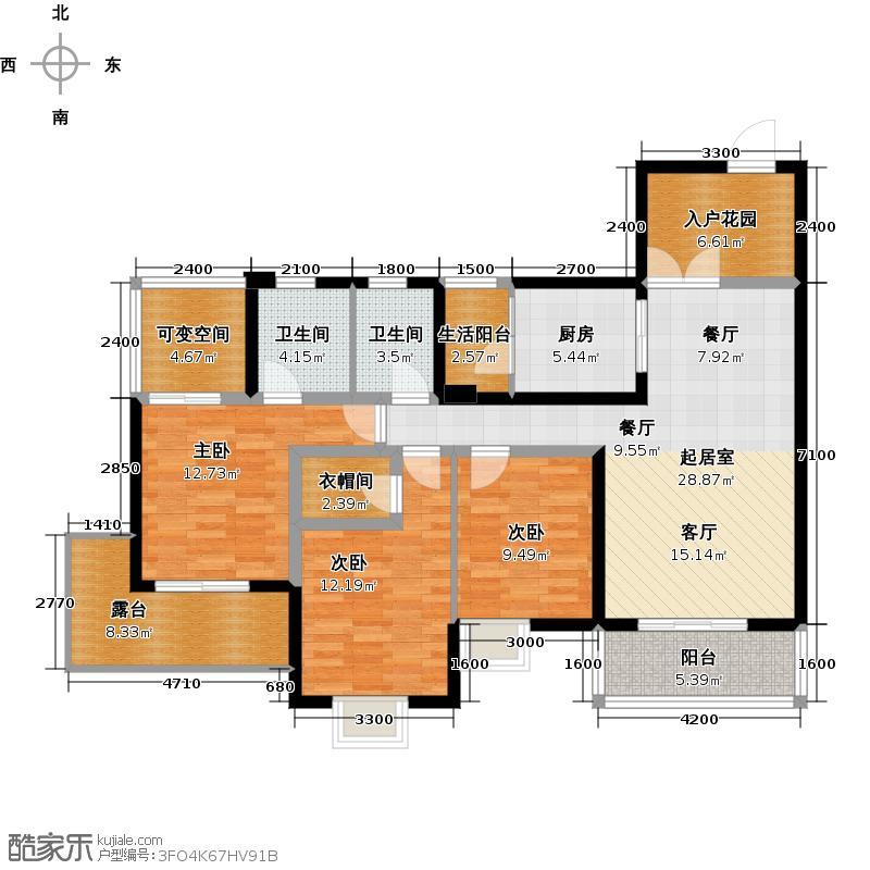 上东国际125.00㎡1号楼C偶数层户型3室2卫1厨
