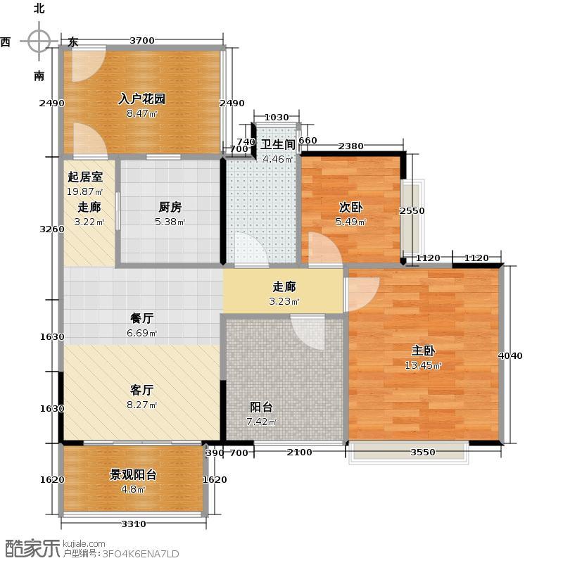 深业东城国际81.84㎡A4型户型2室1卫1厨
