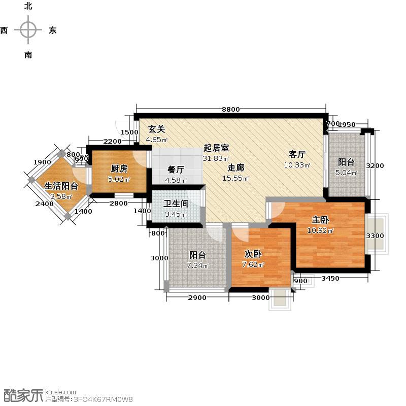 上东国际92.24㎡2号楼L1型幻变户型2室1卫1厨