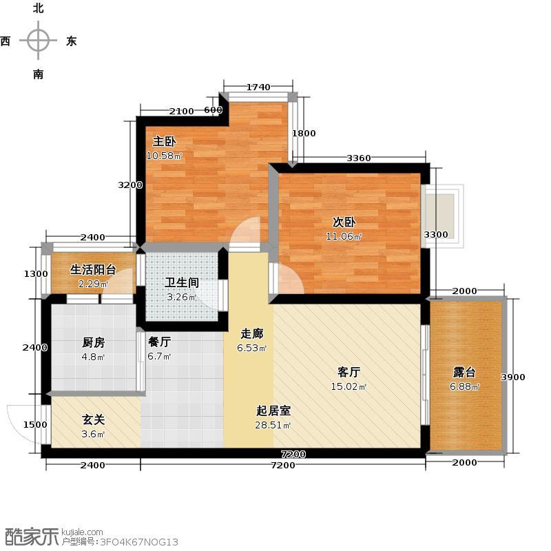 上东国际79.12㎡1号楼E户型2室1卫1厨