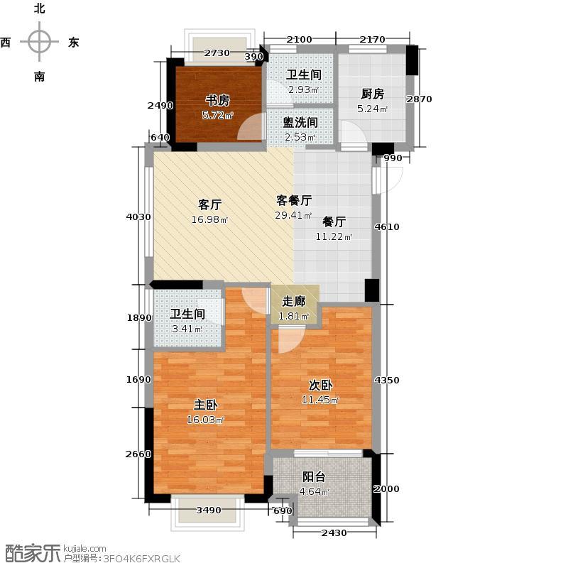 """中国铁建国际花园89.00㎡""""花映浪漫""""A1户型3室2厅2卫"""