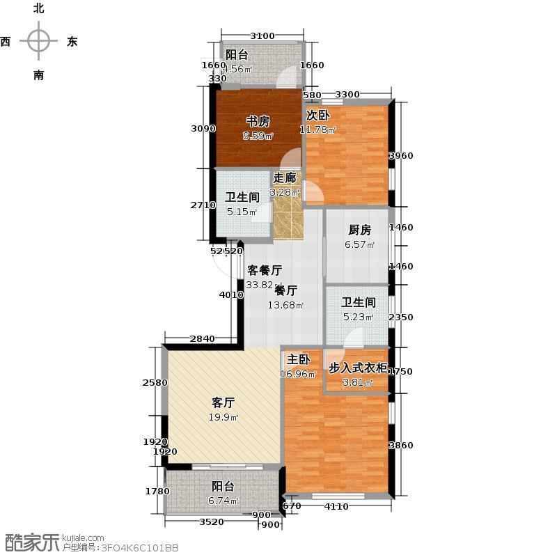 绿城玉园138.00㎡S1户型3室2厅2卫