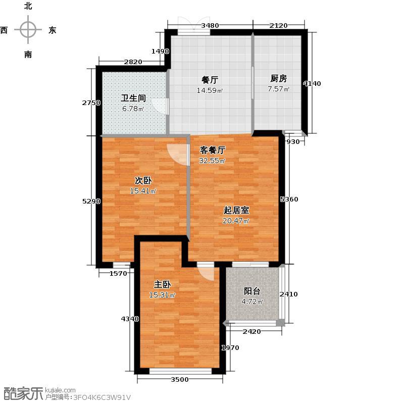 水乡华庭92.00㎡B奇数层户型2室2厅2卫