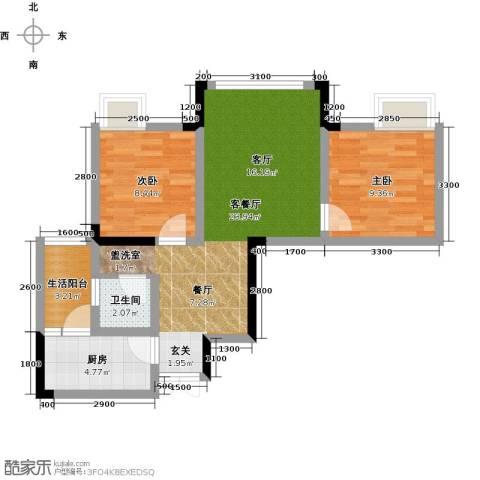 康利尔风花树2室1厅1卫1厨75.00㎡户型图