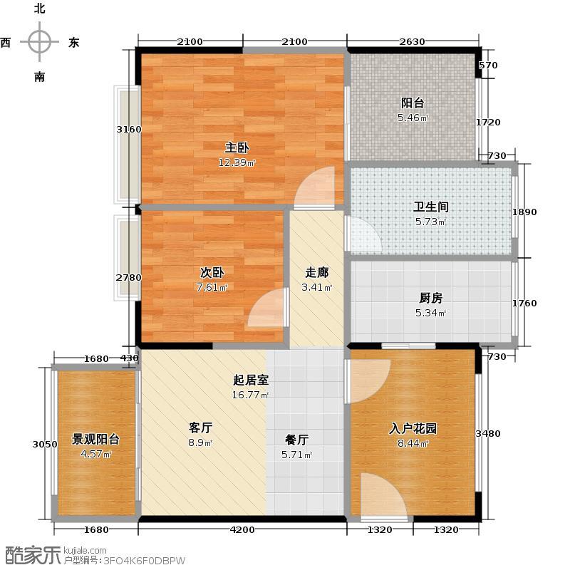 深业东城国际A1型户型2室1卫1厨