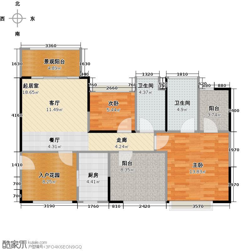 深业东城国际A5型户型2室2卫1厨