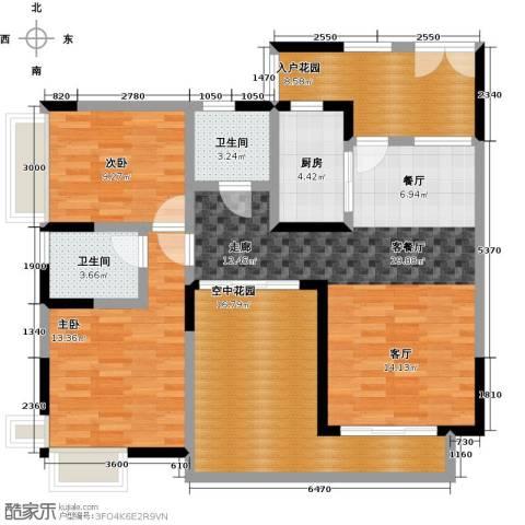 新世纪星城三期2室1厅2卫1厨130.00㎡户型图