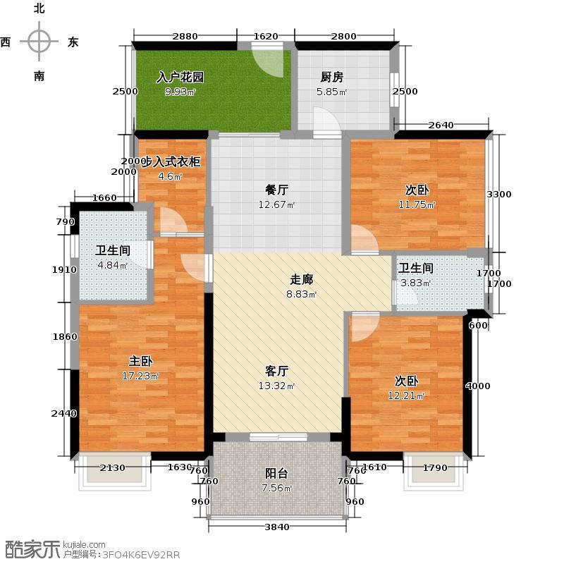 中信凯旋公馆户型3室1厅2卫1厨