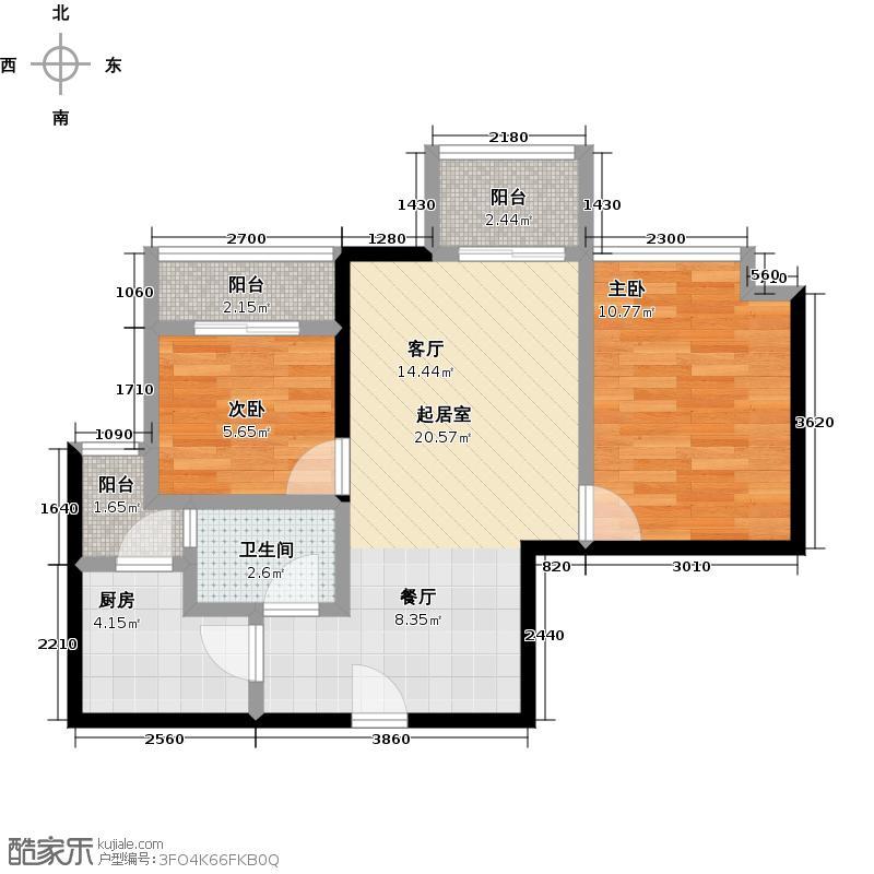 西汇鹃声里1、2号楼A272户型2室1卫1厨