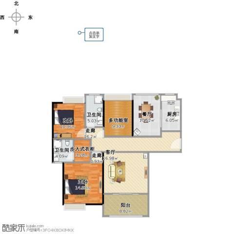 中盛圣地亚哥2室2厅2卫1厨145.00㎡户型图