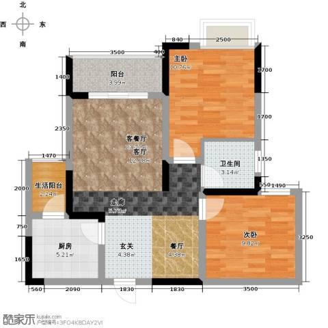 绿地海棠湾2室1厅1卫1厨84.00㎡户型图