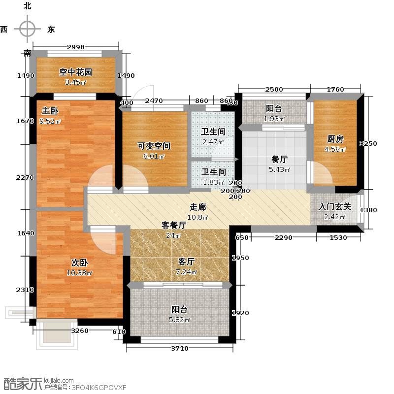 北城1号H2户型2室1厅1卫1厨