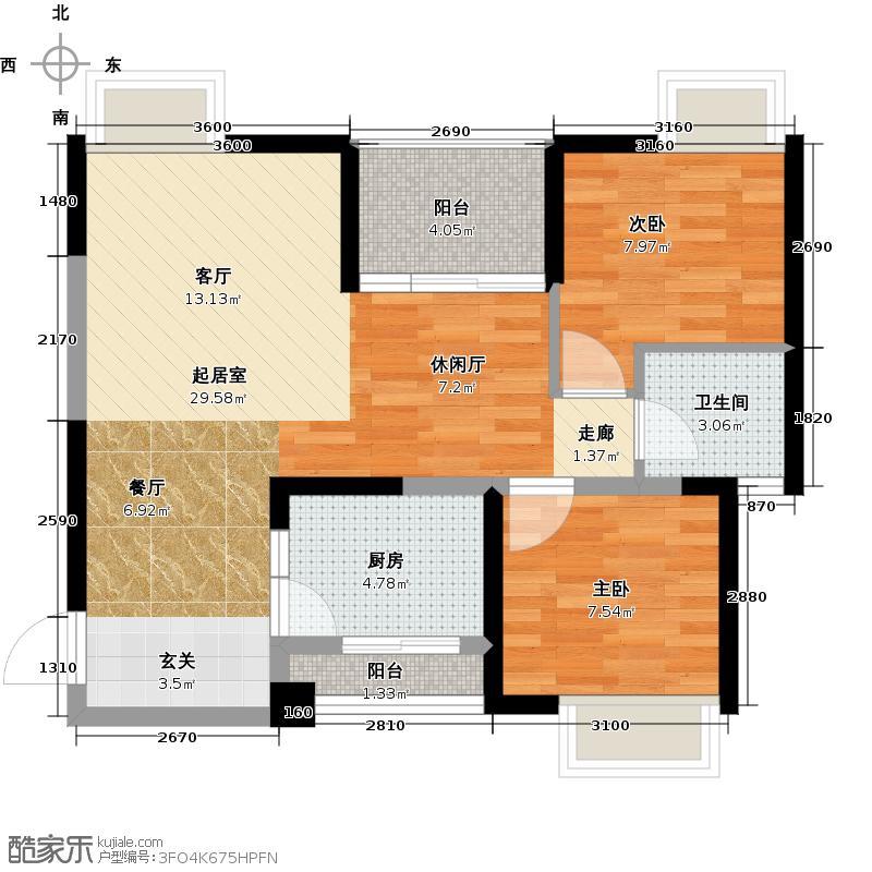 富临理宫A2(可变)户型2室1卫1厨