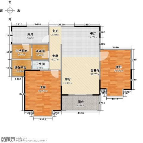 鹏欣一品漫城三期2室1厅1卫1厨97.99㎡户型图