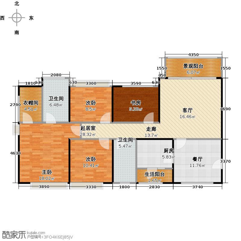 深业东城国际05型奢园阔邸户型4室1厅2卫1厨