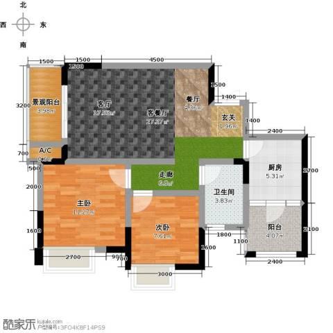 祥和御馨园二期2室1厅1卫1厨81.00㎡户型图